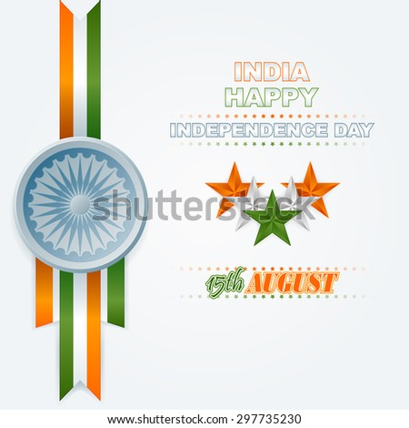 Holidays layout template with National Celebration of India; Orange, white and green stars and Ashoka wheel on national flag colors for fifteenth of August, Indian Independence Day - stock photo