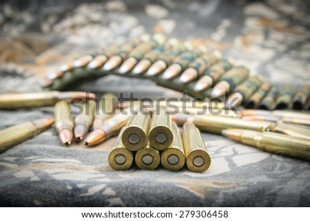 hollow-point ammunition for rifle - stock photo