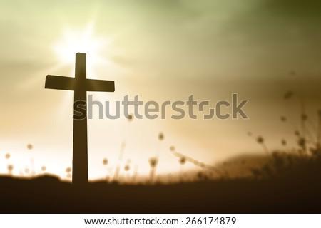 Holy Cross On Spiritual Light Background Stock Photo Edit Now