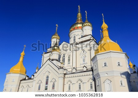 Holy Dormition Pochayiv Lavra in morning sunlight, Ukraine