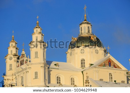 Holy Dormition Pochayiv Lavra in the morning sunshine