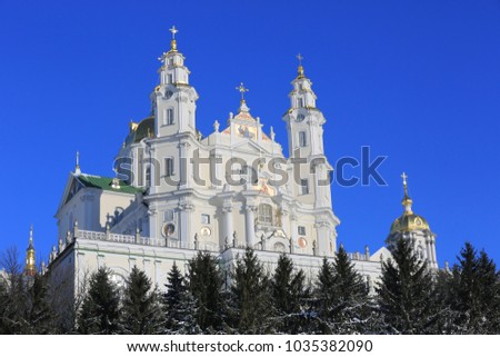 Holy Dormition Pochayiv Lavra in winter morning sunlight, Ukraine