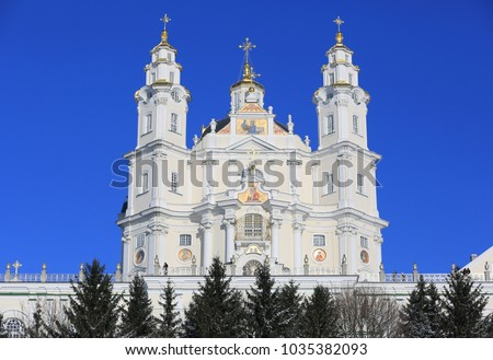 Holy Dormition Pochayiv Lavra. Take it in Ukraine
