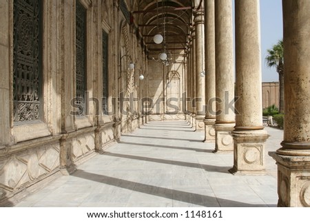Holy Mosque - stock photo