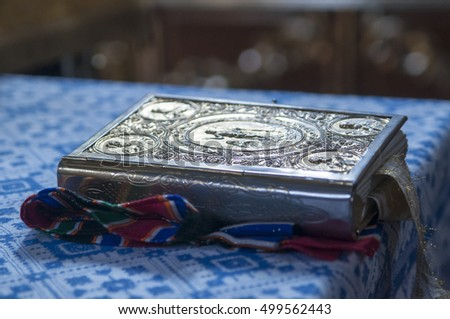Holy Orthodox  bible prepared for Wedding ceremony