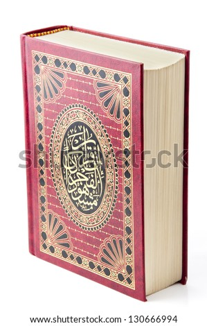 Holy Quran Book on White - stock photo