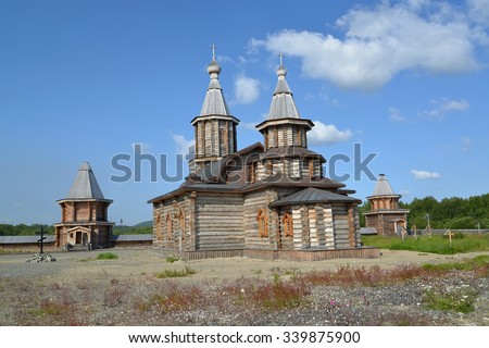 Holy Trinity Cathedral of the Trifonov-Pechengsky man's monastery. Murmansk region - stock photo