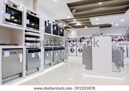 Home appliance in the store - stock photo