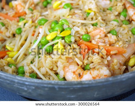 home cooked meal of shrimp fried rice - stock photo