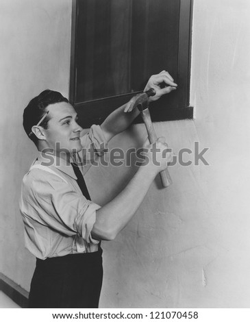 Home improvement project - stock photo