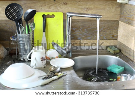 home kitchen cooking utensils - stock photo