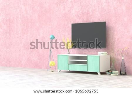 Home Pastel Interior Minimal Style Smart Stock Illustration ...