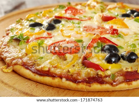home pizza with tomato and eggplant  Closeup