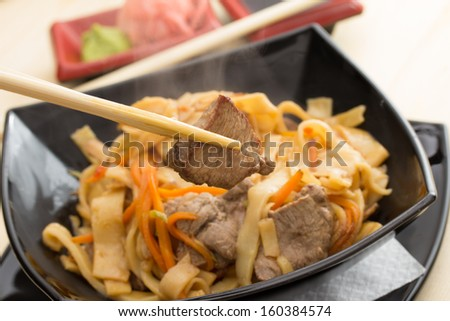 homemade noodles with meat - stock photo