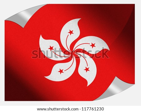 Hong-hong flag painted on page sheet with folded corners