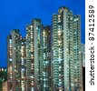 Hong Kong apartment at night - stock photo