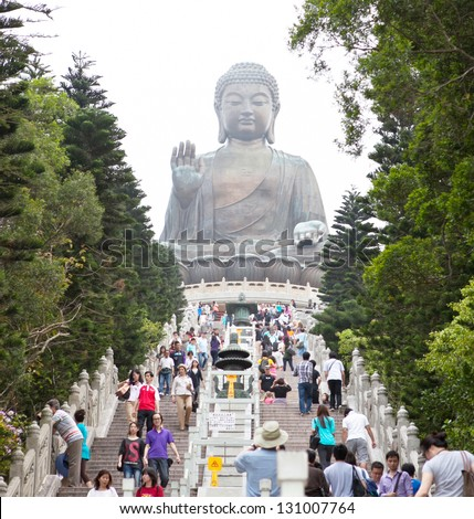 HONG KONG - APRIL 10: Tian Tan Giant Buddha from Po Lin Monastery, Lantau Island in Hong Kong on April 10 2011. It is a major centre of Buddhism in Hong Kong, and is also a popular tourist attraction - stock photo