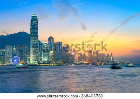Hong Kong at night. Victoria Harbour and Hong Kong Central. Taken from Avenue of Stars. Located in Hong Kong. - stock photo