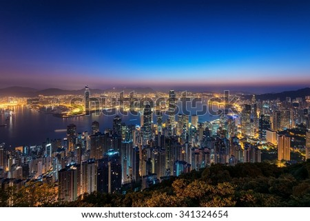 Hong Kong at sunrise - stock photo