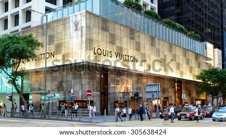 HONG KONG - AUG 8 : Exterior of a Louis Vuitton store in Hong Kong on May 8 , 2015. The Louis Vuitton company operates in 50 countries with more than 460 stores worldwide.