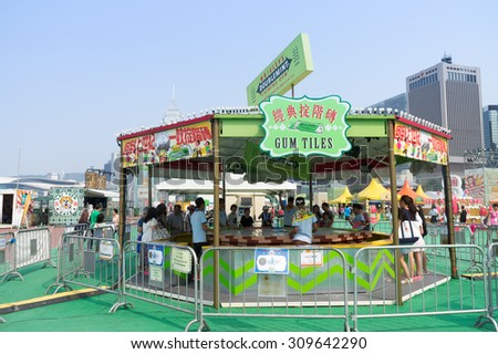 "HONG KONG - AUG 25, 2015: ""Lai Yuen Super Summer 2015"" in Central. ""Lai Yuen"" is opened in 1949 and closed in 1997 and finally re-open in 2015. It was once the largest amusement park in Hong Kong."