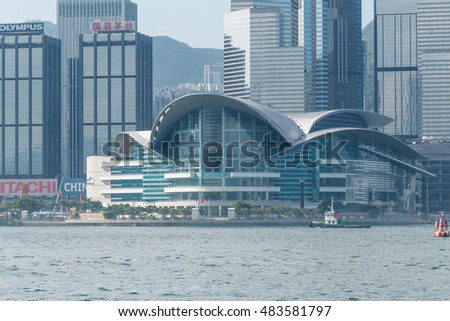 HONG KONG - AUGUST 04: Hong Kong Convention and Exhibition Centre with sea August 04, 2015 at Hong Kong.