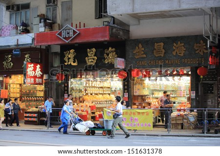 HONG KONG, August 26: the street of old fashion dried seafood wholesale store in Sheung wan in Hong Kong on 26 august 2013. Hong kong is one of world main seafood wholesale center