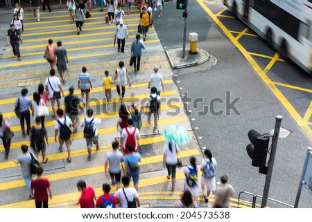 Hong Kong Busy Street - stock photo