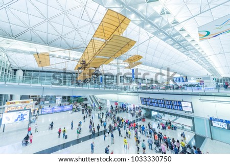 Hong Kong, China - April 04, 2016 : Arrival Hall in Hong Kong International Airport. It handles more than 70 million passengers per year.