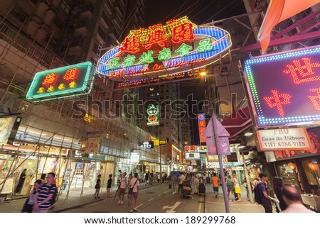 HONG KONG , CHINA - AUG. 17 : Mongkok at night on August 17, 2013 in Hong Kong, China. Mongkok in Kowloon is one of the most neon-lighted place in the world and is full of ads of different companies.