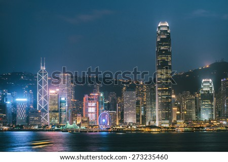 Hong Kong, China - CIRCA April, 2015: Victoria Harbour skyline, and travel destinations in asia. - stock photo
