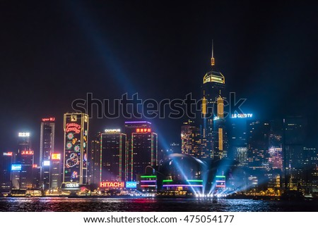 HONG KONG, CHINA - DEC. 31, 2013: Nightview of Victoria Harbour in Hong Kong. (Hong Kong Island side view from Tsim Sha Tsui)