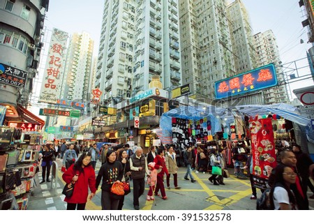 HONG KONG, CHINA - FEB 9: Crowd of people walking on busy market street with bright showcases of shops and malls on February 9, 2016. There are 1,223 skyscrapers in Hong Kong. - stock photo