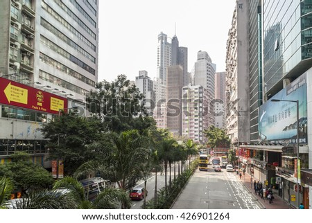 Hong Kong, China - February 04, 2010:  roads in the Central district