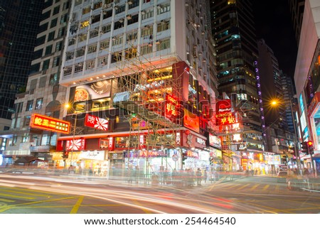 HONG KONG, CHINA - FEBRUARY 07, 2015: Taxi drivers goes by the Causeway bay at night on February 07, 2015. Causeway bay is the most expensive shopping street of Hong Kong. - stock photo