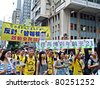 HONG KONG, CHINA - JULY 1: Hong Kong citizens/ people participated in the annual July 1 March demand for democracy and ban gambling from the government on July 1, 2011 in Hong Kong, China - stock photo