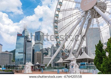 HONG KONG, CHINA ,12-July-2017: This is the Hong Kong Observation Wheel with the Central financial district architecture in the background on 12-July- 2017 in Hong Kong.