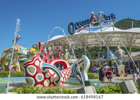 Hong Kong, China - July 24, 2016 : Tourist at the main entrance of Ocean Park Hong Kong. Ocean Park is an animal theme park and is one of the famous theme parks in Hong Kong.