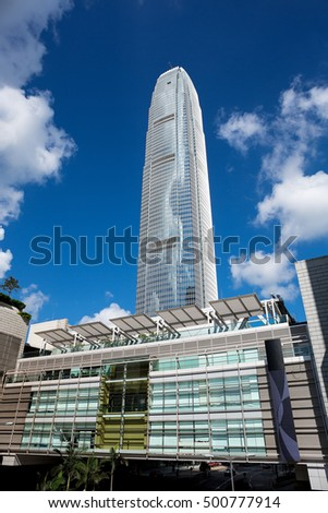 Hong Kong, China- July 31 2015: Two International Finance Centre, Central, It is the second tallest building in Hong Kong. It is designed by Cesar Pelli & Association Architects.