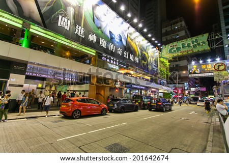 HONG KONG, CHINA - JUNE 20, 2014: Mongkok street is a very popular shopping place in Hong Kong, it is neon-lighted place and is one of the most popular areas in Hong Kong.