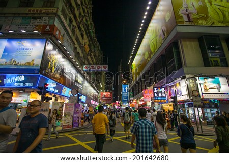 HONG KONG, CHINA - JUNE 20, 2014: Mongkok street is a very popular shopping place in Hong Kong, it is neon-lighted place and is one of the most popular areas in Hong Kong. - stock photo