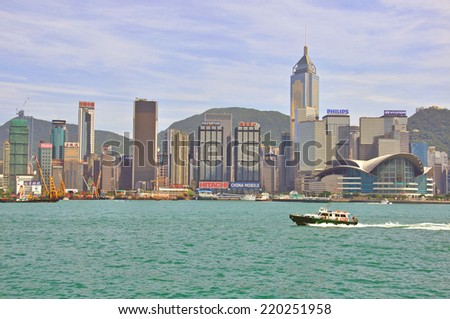 HONG KONG, CHINA - JUNE 5: View of of Hong Kong downtown skyline on June 5, 2012. Hong Kong is one of the two Special Administrative Regions of the People's Republic of China.  - stock photo
