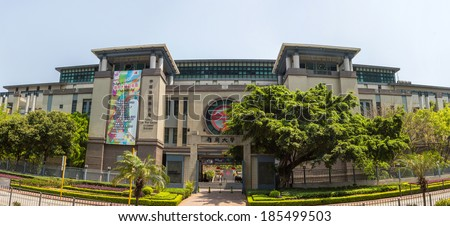 HONG KONG, CHINA - MAR 22, 2014: Lingnan University in Castle Peak Road, Fu Tei, Hong Kong. It is a public liberal arts university and was granted full university status on 30 July 1999.