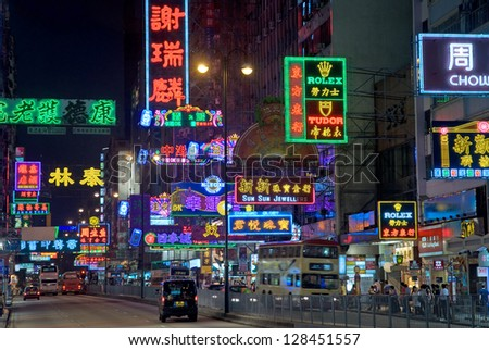 HONG KONG, CHINA�MAY 28: Shoppers along Nathan road in Kowloon at night. For the 40 millions visitors per year this road is world famous as the �Golden Mile�. May 28, 2008 in Hong Kong, China