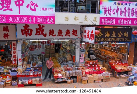 HONG KONG, CHINA�MAY 23: Shoppers in the dry food shops, city landmark. More than 300 seafood shops in Sheung Wan are famous for selling seafood since the 19 century. May 23, 2007 Hong Kong, China