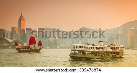 "HONG KONG,CHINA - NOV 19: Ferry ""Day Star"" arriving Kowloon pier on Nov 19, 2014 in Hong Kong, China. Hong Kong ferry is in operation for more than 120 years and is one main tourist attractions. - stock photo"