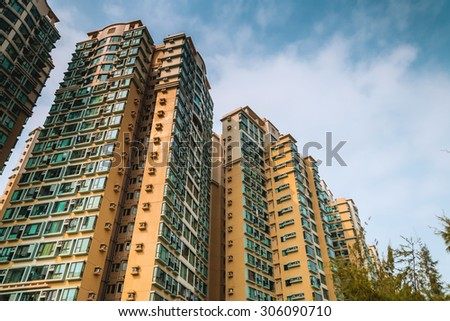 HONG KONG, CHINA - NOV 18 : Intensive residential buildings on Nov 18, 2014 in Hong Kong,Hong Kong is one of the world's most densely populated areas. - stock photo