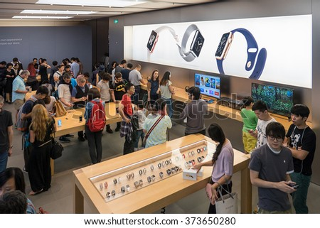 HONG KONG, CHINA - NOVEMBER 21, 2015: Apple Store in Central District. Apple Inc. is an American multinational technology company headquartered in Cupertino, California.  - stock photo