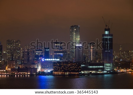 HONG KONG, CHINA - NOVEMBER 21, 2015: Kowloon skyscrapers at night time.