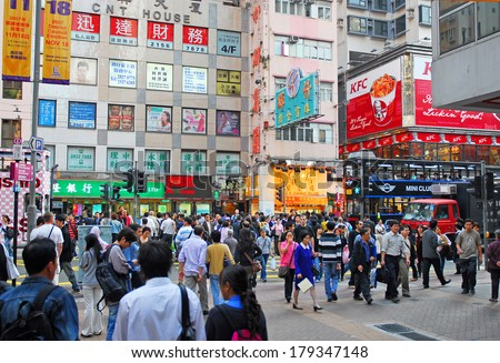 HONG KONG, CHINA-NOVEMBER 20:  Office people and shoppers congest Johnston road in Wan Chai. This area is internationally famous for business, finance and shopping. November 20, 2007 Hong Kong, China - stock photo
